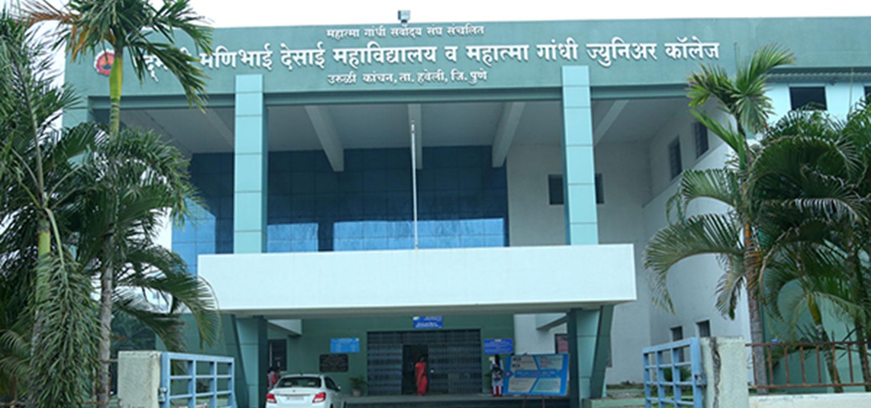 Our Institute